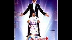 Apoorva Sagodharargal 1989 Tamil full movie