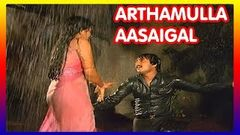 Vigneshwar 1991: Full Tamil Movie