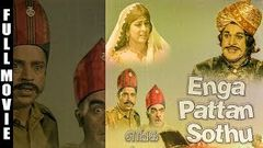 Karnan | Full Tamil Movie | Cinema Junction
