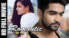 Rockstar Malayalam Full Movie | Siddharth Menon | Eva Pavithran | Anumol | V K Prakash