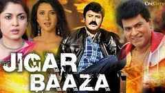 Jigar Baaz - Full Length Action Hindi Movie