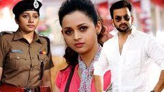 Super Hit Malayalam Action Movie | Prithviraj | Malayalam Full Movies | Latest Malayalam Movie 2017