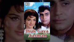 Kashmir: Heaven On Earth - Saathi Romantic Scene - Vyjayanthimala Rajendra Kumar