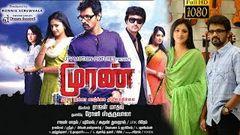 Prasanna Movies | Kalyana Samayal Saadham Superhit Tamil Latest Movie Lekha | Washington