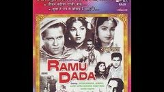 """Ramu Dada"" 