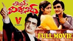 N T R Old Hit Movies | N T R Old Telugu Movies | Lawyer Viswanath Full Movie | South Indian Movies