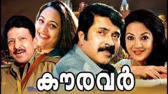 Kouravar Malayalam Movie   Mammootty Super Hit Full Movies   Malayalam Action Thriller Movie