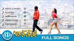 Don seenu Tamil Full Movie - Ravi Teja Don Seenu Full Length Movie