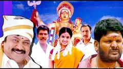 2014 Tamil New Movie Sankarankovil Tamil Latest Cinema HD|Tamil New Movie 2014