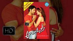 Aatadista (2008) - Telugu Full Movie - Nitin - Kajal Aggarwal - Jayasudha - Nagababu