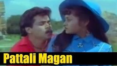 Pattali Magan 1990:Full Length Tamil Movie