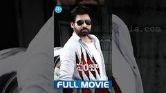 Panjaa Telugu Full Length Movie Pawan Kalyan Sarah Jane | Vishnuvardhan | Yuvan Shankar Raja