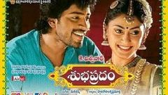 Subhapradam - Full Length Telugu Movie - Allari Naresh - Manjari - 02