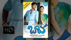 Baava (2010) - Telugu Full Movie - Siddharth - Pranitha - Brahmanandam