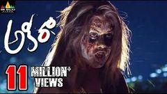 Akira Full Movie | Latest Telugu Full Movies 2016 | Virat Anusha Ankitha | Sri Balaji Video