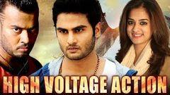 High Voltage Action   Sudheer Babu NEW RELEASED Telugu Hindi Dubbed Blockbuster Movie 2019
