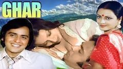 Ghar Full Movie | Rekha Hindi Movie | Vinod Mehra Movie | Superhit Hindi Movie