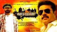 The Metro Malayalam Full Moive HD