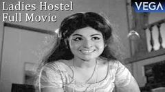 Malayalam Full Movie - LADIES HOSTEL