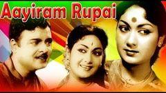 Tamil Full Movie | Aayiram Rupai | Jemini Ganeshan & Savithri Ganesh