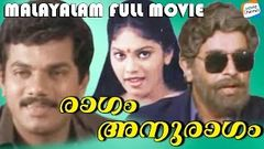 Ragam Anuragam Malayalam Full Movie | Evergreen Malayalam Movie | Mukesh Malayalam Film