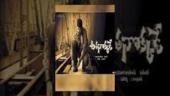 Athanokkade (2005) - Full Length Telugu Film - Kalyan Ram - Sindhu Tolani - Surender Reddy