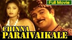 Tamil Full Movie | Chinna Paraivaikale [ சின்னப் பறைவகளே ] |