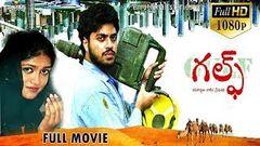 Gulf latest telugu movie Chetan maddineni | Dimple | Anil Kalyan
