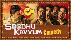Soodhu kavvum tamil full hd movie-vijay sethupathi