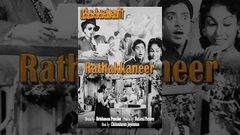 Rathakaneer (1954) - Watch Free Full Length Tamil Movie Online