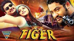 Eagle Man (2017) Hindi dubbed Movie Hollywood Dubbed Hindi Movies 2017