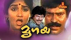& 039;Mrugaya& 039; Full Malayalam Movie | Mammootty Sunitha