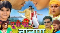 Tu Hi Mor Balma│Superhit New Full Bhojpuri Movie