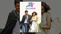 Shourya New Telugu Full Movie | Manchu Manoj | Regina | 2018 Latest Telugu Movies | Mango Videos