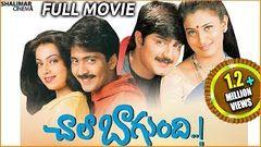 Chala Bagundi Telugu Full Length Movie Srikanth Vadde Naveen Malavika Asha Saini
