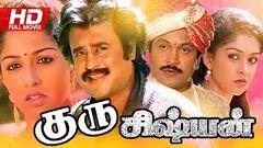 Guru Sishyan: Full Length Tamil Movie