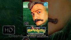 Maa Annayya Telugu Full Movie Rajasekhar Meena Maheshwari Raviraja Pinisetty S A Rajkumar