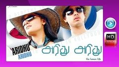 Aridhu Aridhu 2014 Tamil Full Movie | New Movies 2014 | Tamil Movie 2014