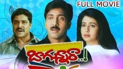 Bagunnara Full Length Telugu Movie