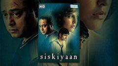 Julie Full Hindi Movie   Neha Dhupia   Bollywood Superhit Film