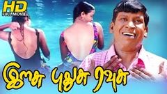 Tamil Hot Full Movie Elasu Athu Puthusu [ Full HD Movie ]