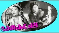 Bhaktha Kujelan | Malayalam Old Full Movie | Thikkurussi Kottarakara&Vinodhini
