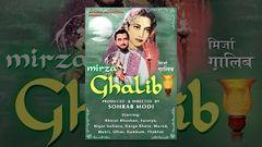 Mirza Ghalib (1954) - Full Hindi Urdu Movie - Superhit Bollywood Old Film