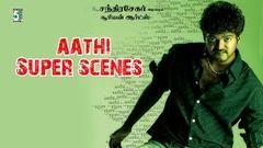 Aathi | Full Tamil Movie | Vijay Trisha