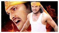 ज्वाला |Jwala New Bhojpuri Movie 2016 | Kheshari New Movie