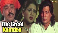 The Great Kamdev | Bollywood Movie | Full Length Bollywood Hindi Movie