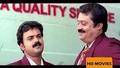 Malayalam Full Movie | Swapnam Kondu Thulabharam | Suresh Gopi, Kunchacko Boban