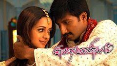 Subramaniyam |Tamil Full Movie Online | Gopichand Bhavana
