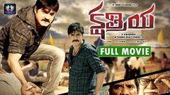 Kshatriya Full Length Telugu Movie DVD Rip 2014