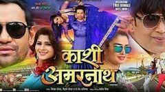Satyamev Jayate | Full Bhojpuri Movie | Ravi Kishan | HD Movie